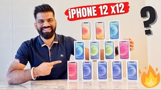 12 iPhone 12 For You - Celebrating 5 Years Of #TGFamily *Giveaway*🔥🔥🔥