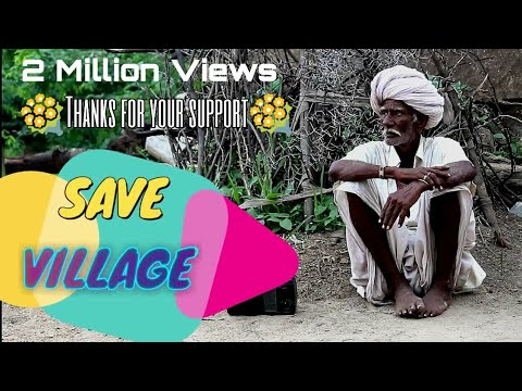 Save village-Rajasthani Short Film(गाँव बचाओ)