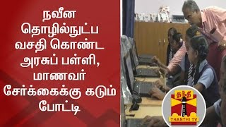 Thanthi TV : Top News in June 2018