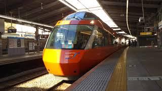 【ミュージックホーンあり】小田急電鉄 70000形 「GSE」 70002F 7両編成  特急 はこね23号 箱根湯本 行  本厚木駅 2番ホームを発車