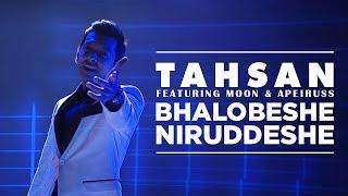 Bhalobeshe Niruddeshe - Tahsan (ft. Moon & Apeiruss) | Music Video | GP Music