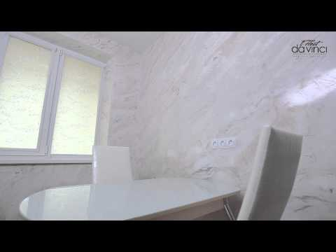 видео: Венецианская штукатурка. Эффект мрамора. +7-9-111-999-999 www.effectdavinci.ru