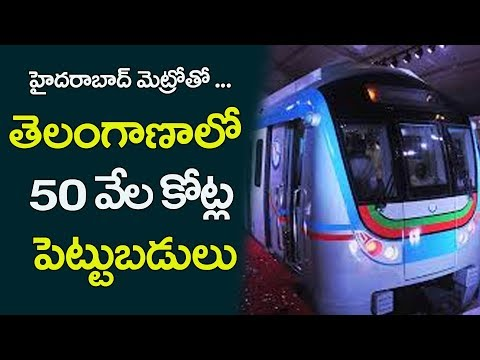 Telangana May Get Huge Investments Effect of Hyderabad Metro Rail Project | YOYO TV Channel