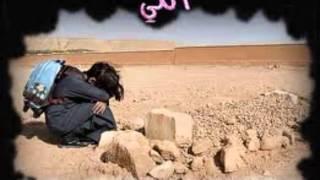 روائع الفنان ابو فيصل -- فرقك مر يا يمه وحسرة 00 مرثية