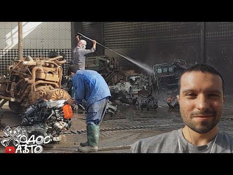Как арабы КОНТРАКТНЫЕ МОТОРЫ  отмывают....