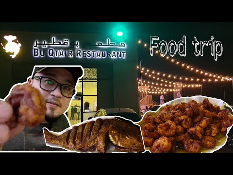 Bu Qtair Restaurant | Food Trip and night stroll at Jumeirah Beach Park