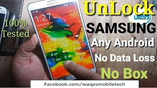 Unlock SAMSUNG All Android Without Data Loss Without box by waqas mobile