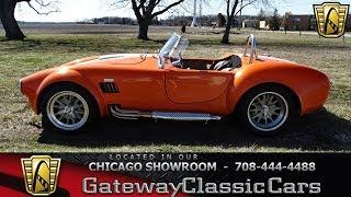 1965 AC Shelby Cobra Replica Gateway Classic Cars Chicago #1362