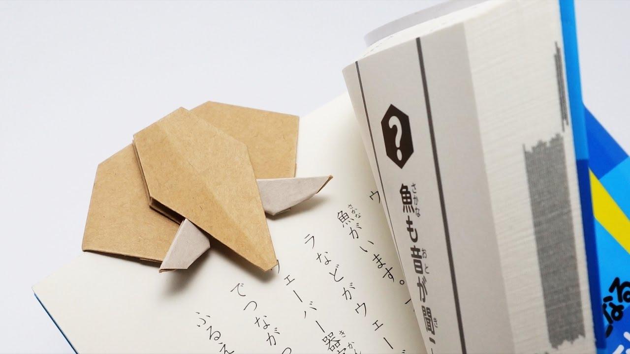 Origami Elephant; How to Make An Origami Elephant Origami Elephant ... | 720x1280