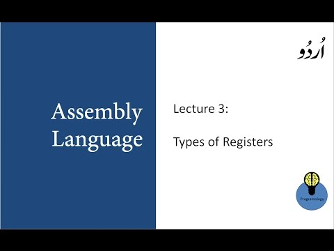 Lecture 3: Types of registers in Assembly language programming tutorial in Urdu Hindi