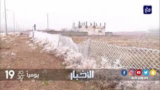الأردن .. تساقط الثلوج وحدوث الانجماد شمال وجنوب المملكة - (26-1-2018)