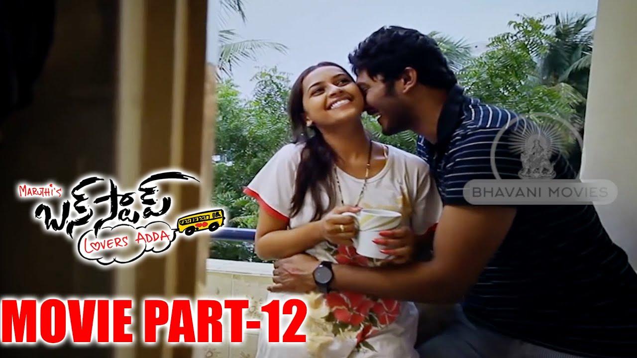 Download Bus Stop Full Movie Part 12 || Prince, Sri Divya, Hasika, Maruthi || Bus Stop Telugu Full Movie