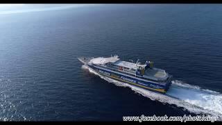 Aerial (drone) video - HSC Superrunner leaving Mykonos