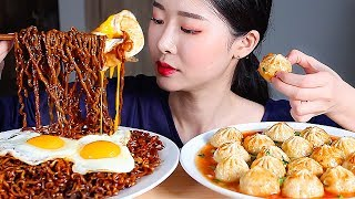Black Bean Noodles Dumplings ASMR Mukbang Eating Show