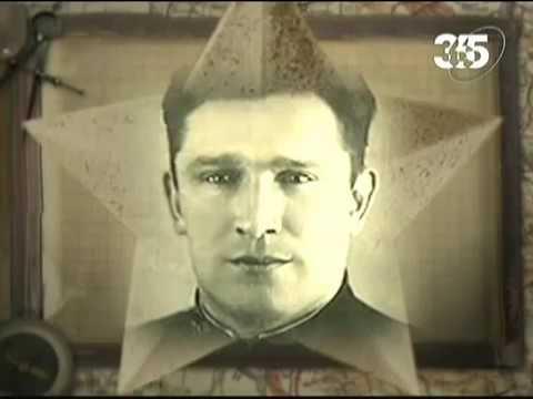 Сафонов Борис Феоктистович. Герой Советского Союза