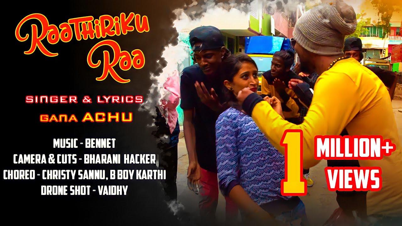 #கானா அச்சு #ராத்திரிக்கு ரா #Gaana Achu #Raththirikku raa. #Full Video #Ajaal Gujaal Song #YouTube