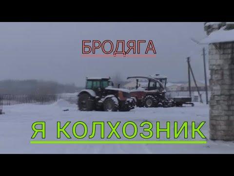 работа,новая работа в колхозе-Я Инженер колхозник.Серия 1