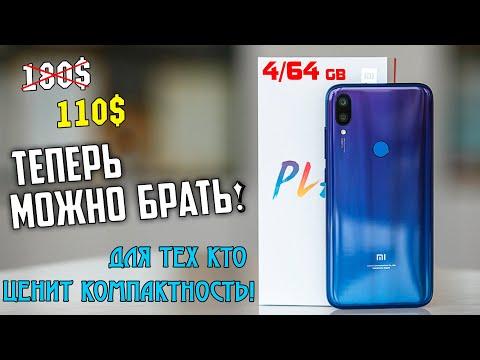Xiaomi Mi Play полный обзор компактного смартфона за адекватную цену! [4K Review]
