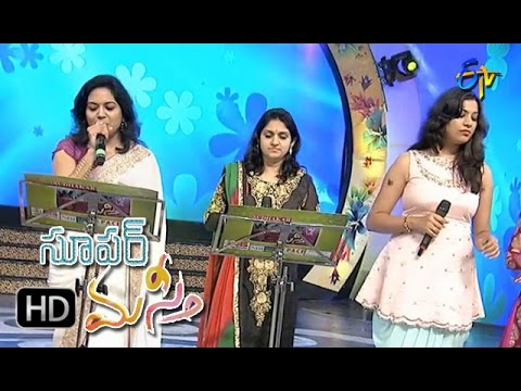 Ade Adede Song | Sunitha,Harini,Geetha Madhuri Performance | Super Masti | Ongole | 7th May 2017
