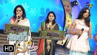 Ade Adede Song   Sunitha,Harini,Geetha Madhuri Performance   Super Masti   Ongole   7th May 2017