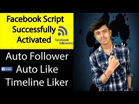 Facebook timeline script activate    FB Follower script activate 100%
