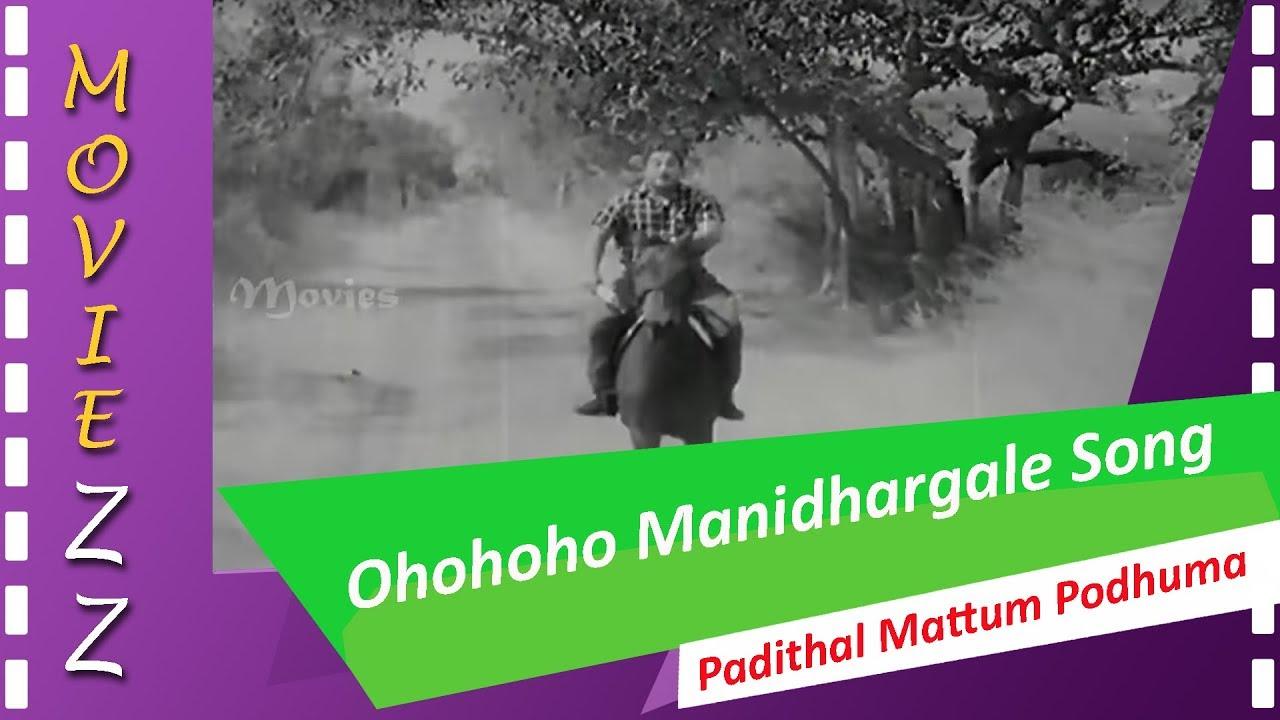 Actor Sivaji Ganeshan Sad Songs (70 Tamil Songs) - - Download Tamil Songs