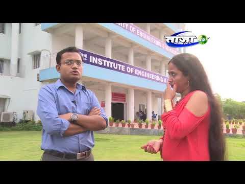 Kross Roads | UEM University | IEM Kolkata