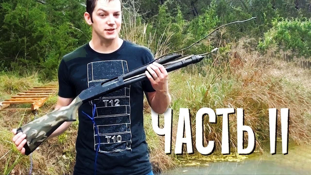 Выстрел с ПОЛНЫМ ВОДЫ стволом! | Разрушительное ранчо | Перевод Zёбры
