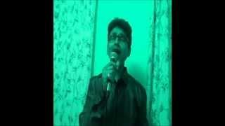 Nasha Ye Pyaar Ka Nasha Hai By Subahsh Upadhyay