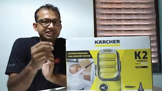 Karcher K2 High Pressure Car Washer සිංහල Review Sri Lanka Sinhala Unboxing Video How to setup
