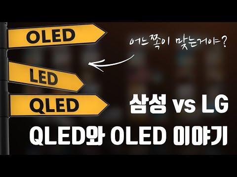LG,    ? OLED QLED TV