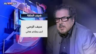 سيف الرحبي: البعد الفلسفي في الشعر ضروري شرط أن لا يكون مقحما في حديث العرب