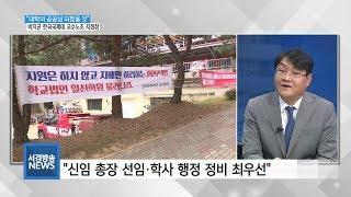 (서경방송 대담) 한국…