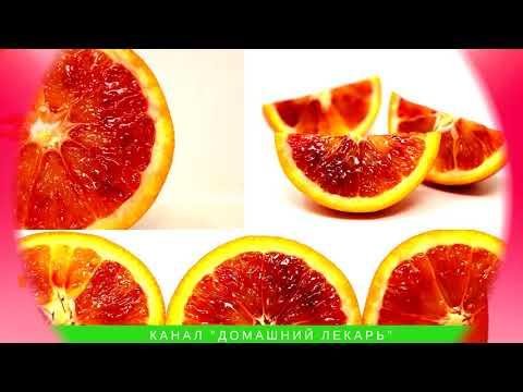 Кровавый апельсин 100% уничтожает клетки рака - Домашний лекарь - выпуск №148