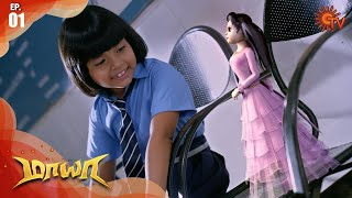 Maya - Episode 01 | மாயா | Digital Re-release | Sun TV Serial