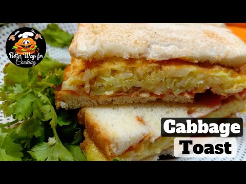 london-street-food-|-best-of-the-best-cabbage-toast-recipe-of-borough-market-|homemade-cabbage-toast