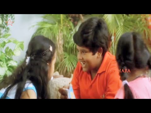 Master Bharath And Hema Telugu Best Comedy Scene | Telugu Comedy | Sithaara