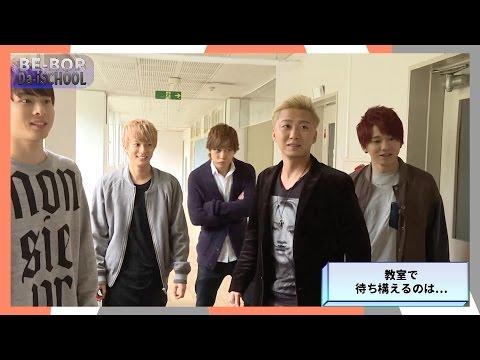 Da-iCE 2nd album「EVERY SEASON」 【初回盤B付属DVD「ふざけちゃって五面なサイ~BE-BOP-Da-iSCHOOL~」】 Teaser映像