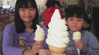 7-ELEVEN Hokkaido Ice Cream(Cheesecake Flavor),Kaohsiung,Taiwan 7-11北海道霜淇淋(起司蛋糕口味)