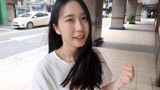 韓國女生在台灣的日常 | 去台灣醫院 | 喬遷宴 | 打電動 🎮| 대만vlog