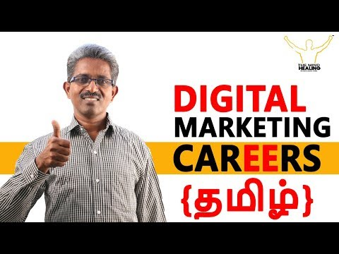 (Tamil) Careers in Digital Marketing - Salary ,Job Prospects,Career Opportunities