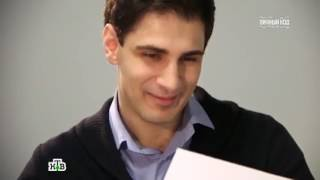 Генетический тест азербайджжанца(, 2016-12-28T15:18:31.000Z)