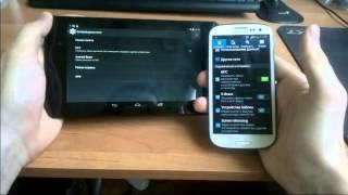 видео Поддержка NFC: смартфоны | Какие телефоны поддерживают НФС