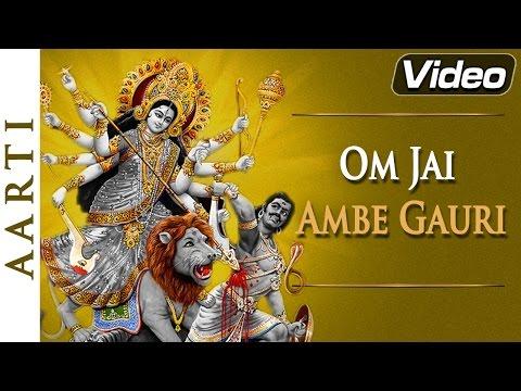 Aarti - Om Jai Ambe Gauri | Ambe Maa Aarti Songs | Bhakti Songs