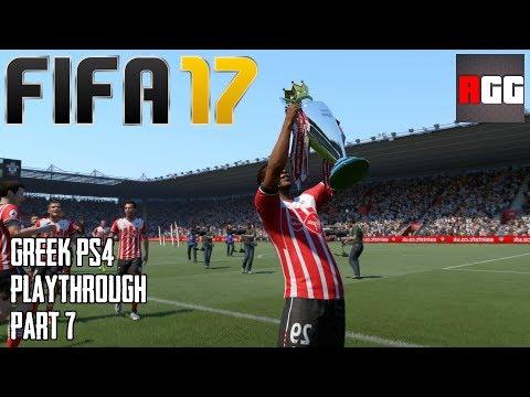 RGG's - FIFA17: O HUNTER ΠΑΙΡΝΕΙ ΚΥΠΕΛΛΟ!