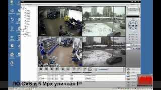 16-канальные гибридные видеорегистраторы