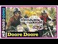 Neelakasham Pachakadal Chuvanna Bhoomi Malayalam Movie | Full Movie | Songs | Comedy | Watch Online Free | Scenes | 1080P HD