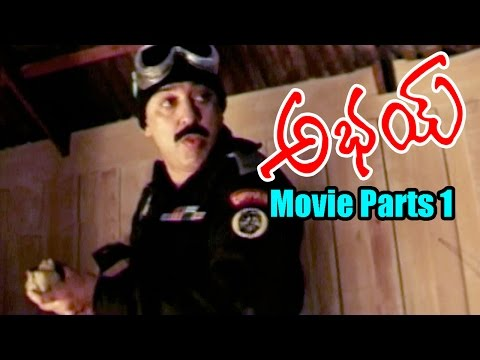 Abhay Movie Parts 1/11 || Kamal Hassan, Raveena Tandon || Ganesh Videos