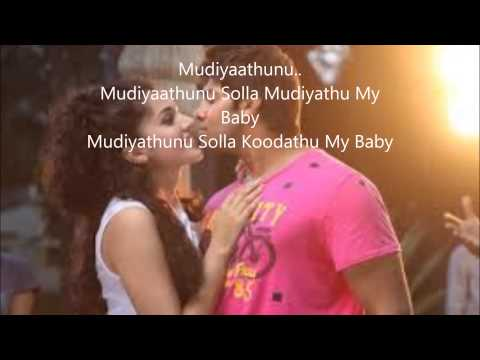 Arrambam 2013  En Fuse Pochu Lyrics