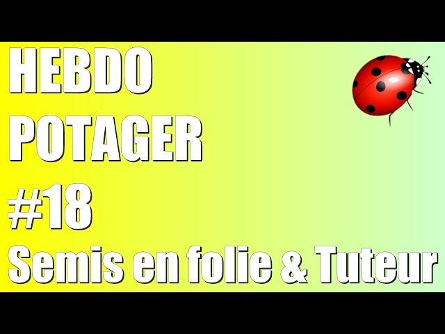 Hebo Potager 18 Semis Tuteurs Youtube